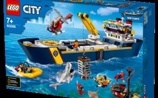 60266 Meeresforschungsschiff